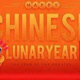 Čínský nový rok 2017 – akce v obchodě GearBest